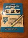 講座内容はみなさんにおすすめできるものでした:東京アカデミー名古屋校