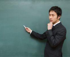 合格実績について考える男性